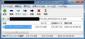 QNAP_Update412_06