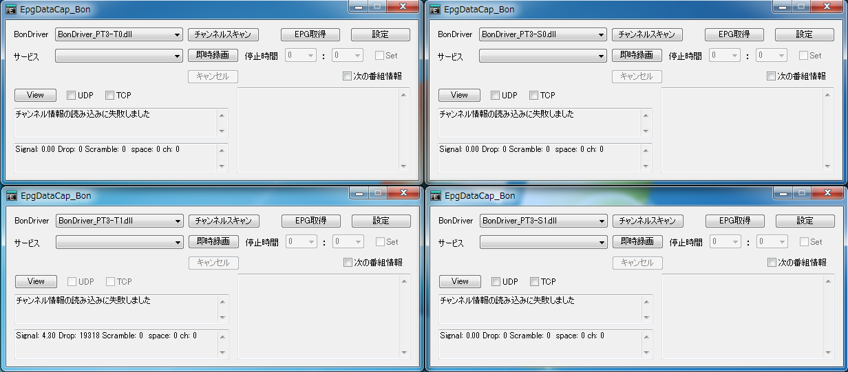 EDCB_ChannelScan