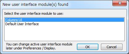 foobar2000_ColumnsUI1