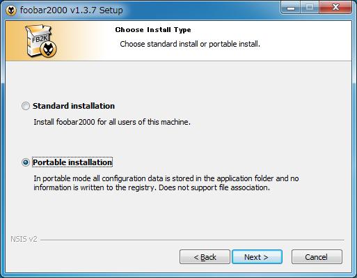 foobar2000_Install