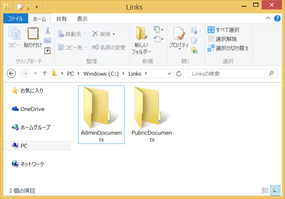 Windows_Library_Links