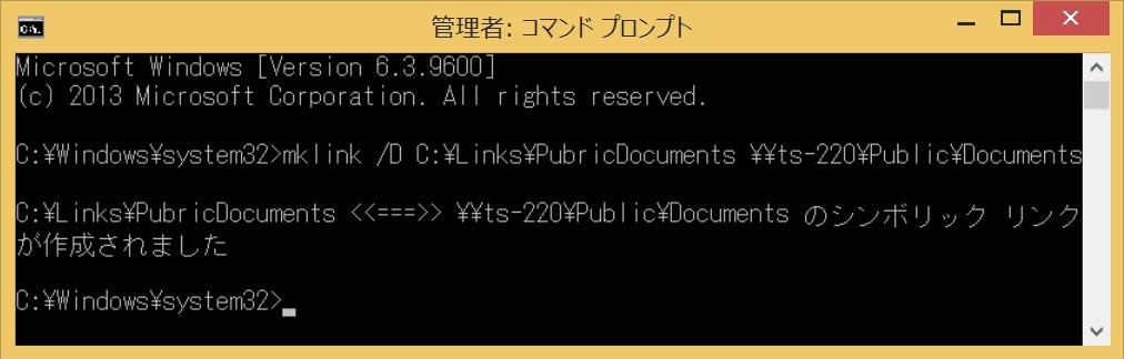 Windows_Library_MKLink