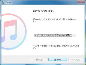 iTunes-Installation